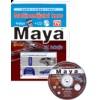 PRIMATRON EDUKACIJA MAYA MULTIMEDIJALNI KURS (CD)