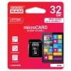 GOODRAM MEMORIJSKE KARTICE 32GB MICRO SDHC CLASS 10 UHS I SA ADAPTEROM